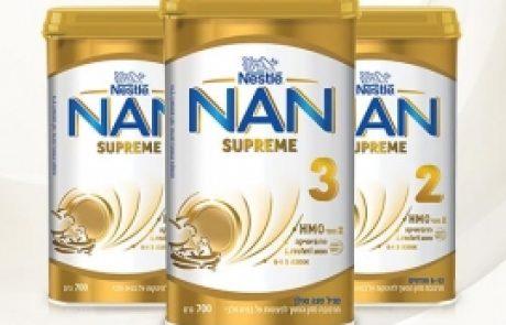 """Nan Supreme (נאן סופרים) – התמ""""ל המומלץ ביותר בעולם על  ידי רופאי ילדים הגיע לישראל"""